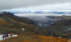 At the top of the pass in Skaftafell National Park